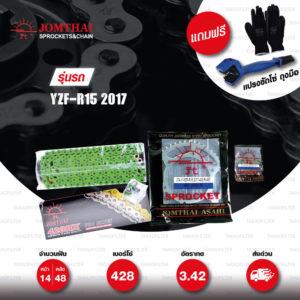 JOMTHAI ชุดโซ่-สเตอร์ โซ่ X-ring (ASMX) สีเขียว และ สเตอร์สีเหล็กติดรถ ใช้สำหรับมอเตอร์ไซค์ Yamaha รุ่น YZF-R15 ตัวใหม่ปี 2017 [14/48]