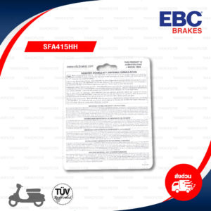EBC ผ้าเบรกหลัง รุ่น Sintered HH ใช้สำหรับรถ Forza300 [ SFA415HH ]