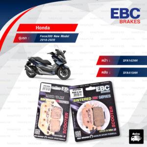 EBC ชุดผ้าเบรคหน้า-หลัง ใช้สำหรับรถ Yamaha รุ่น Forza300 New model 2018-2020 [ SFA142HH - SFA415HH ]