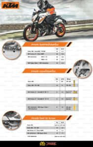 KTM oil set torque