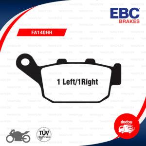 EBC ผ้าเบรก รุ่น Sintered HH ใช้สำหรับรถ CB400 (NC31) / CB500X / CB650F / CBR650F / Z800 / Z900 / Tiger800 [ FA140HH ]
