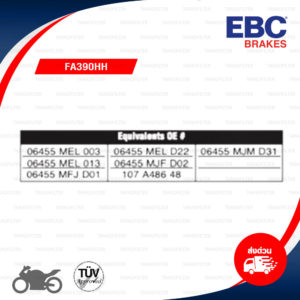 EBC ผ้าเบรก รุ่น Sintered HH ใช้สำหรับรถ Honda CBR600RR / VFR800 / CBR1000RR / CBR1000R / CB1000R / CB1100RS [ FA390HH ]