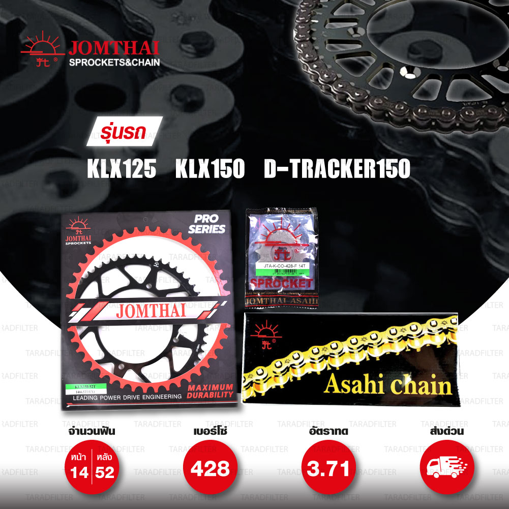 JOMTHAI ชุดโซ่-สเตอร์ Pro Series โซ่ X-ring สีเหล็กติดรถ และ สเตอร์สีดำ ใช้สำหรับ KLX125 / KLX150 / D-tracker125 [14/52]