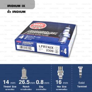 NGK หัวเทียน IRIDIUM IX ขั้ว IRIDIUM LFR7AIX 4 หัว (1 หัว) - Made in Japan
