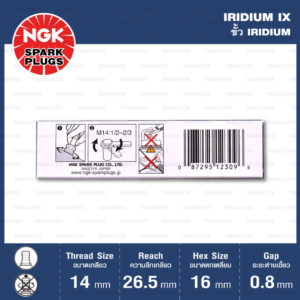 NGK หัวเทียน IRIDIUM IX ขั้ว IRIDIUM LFR7AIX 4 หัว - Made in Japan
