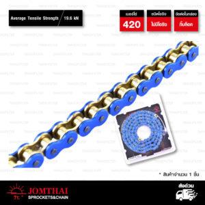 JOMTHAI ASAHI โซ่พระอาทิตย์ HDR Pro Series ขนาด 420-120 ข้อ มีกิ๊บล็อค สีน้ำเงิน [420-120 HDR BLUE]