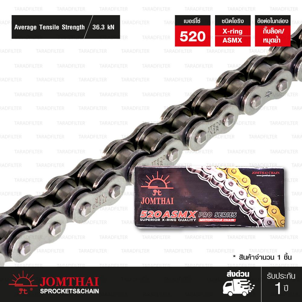 520-110-ASMX-BB-