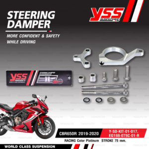 YSS ชุดกันสะบัดพร้อมขาจับ STEERING DAMPER CLAMP SET รุ่น Racing สำหรับมอเตอร์ไซค์ Honda CBR650R 2019-2020 [ EG188-078C-01-R , Y-SD-KIT-01-017 ]