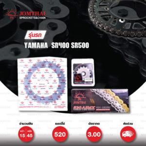 JOMTHAI ชุดโซ่-สเตอร์ โซ่ X-ring (ASMX) สีเหล็กติดรถ และ สเตอร์สีดำ ใช้สำหรับมอเตอร์ไซค์ Yamaha SR400 ปี 88-17 SR500 ปี 91-00 ( ทดโซ่ 520) [15/45]