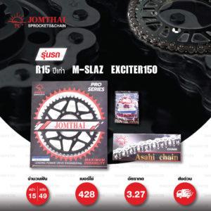 JOMTHAI ชุดโซ่-สเตอร์ Pro Series โซ่ Heavy Duty (HDR) สีเหล็กติดรถ และ สเตอร์สีดำ ใช้สำหรับมอเตอร์ไซค์ Yamaha รุ่น YZF-R15 ตัวเก่า, M-Slaz และ Exciter150 [15/49]