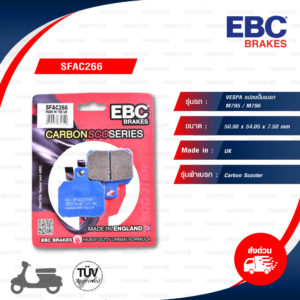 EBC ผ้าเบรก รุ่น Carbon Scooter ใช้สำหรับรถ Vespa แปลงปั๊มเบรก / M795 M796 [ SFAC266 ]