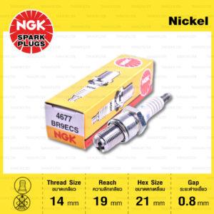 หัวเทียน NGK BR9ECS ขั้ว Nickel ใช้สำหรับมอเตอร์ไซค์ 2 จังหวะ KR150K, NSR150SP, Phantom150 (รุ่นตูดถอดไม่ได้) - Made in Japan