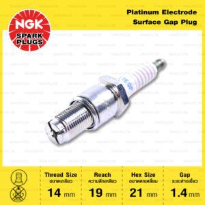 หัวเทียน NGK BUR7EQP ขั้ว Platinum Surface Gap Plug ใช้สำหรับ Mazda RX-7 ('86-'95) – Made in Japan