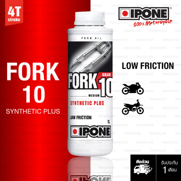 IPONE FORK FLUID Synthetic PLUS Grade 10