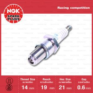 หัวเทียน NGK R7376-10 รุ่น Racing Competition ใช้แทน BR10EIX / BR10ES
