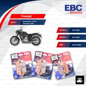 EBC ชุดผ้าเบรกหน้า-หลัง ใช้สำหรับรถ Triumph รุ่น Bonneville T120 / Thruxton1200 [ FA142HH - FA142HH - FA214/2HH ]