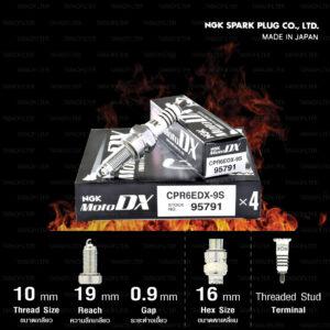 NGK หัวเทียน MotoDX ขั้ว Ruthenium CPR6EDX-9S [ ใช้สำหรับ CZ-i / WAVE110i / WAVE125i / Super Cub / MSX ] (1 หัว) - Made in Japan