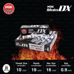 NGK หัวเทียน MotoDX ขั้ว Ruthenium CPR6EDX-9S [ ใช้อัพเกรด CPR6EA-9 ] - Made in Japan