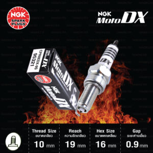 NGK หัวเทียน MotoDX ขั้ว Ruthenium CPR8EDX-9S [ ใช้อัพเกรด CPR8EA-9 / SIMR8A9 ] - Made in Japan