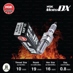 NGK หัวเทียน MotoDX ขั้ว Ruthenium CR9EDX-S [ ใช้อัพเกรด CR9E ] - Made in Japan