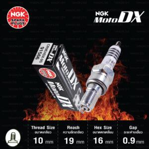 NGK หัวเทียน MotoDX ขั้ว Ruthenium CR9EHDX-9S [ ใช้อัพเกรด CR9EH-9 / IMR9E-9HES / IMR9C-9HES ] - Made in Japan