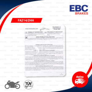 EBC ผ้าเบรกหลัง รุ่น Sintered HH ใช้สำหรับรถ Triumph T100 ปีใหม่ / Thruxton R 1200 / Street Twin ฯลฯ [ FA214/2HH ]