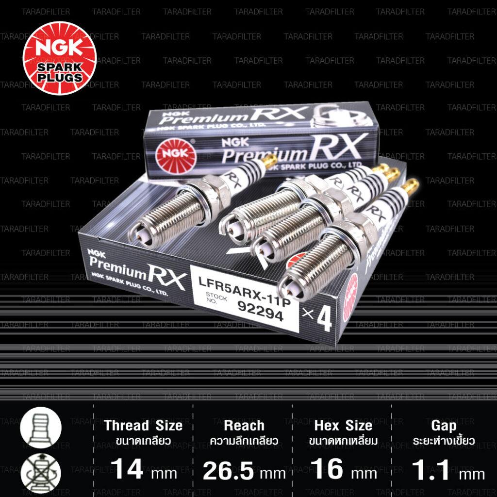 NGK หัวเทียน Premium RX ขั้ว Ruthenium LFR5ARX-11P [ ใช้อัพเกรด LFR5A-11 ] - Made in Japan