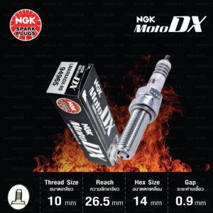 NGK หัวเทียน MotoDX ขั้ว Ruthenium LMAR8ADX-9S [ ใช้อัพเกรด LMAR8A-9 ] - Made in Japan