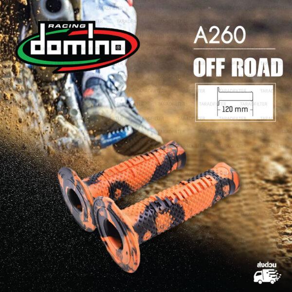 DOMINO MANOPOLE GRIP ปลอกแฮนด์ รุ่น A260 Off Road (ปลายปิด) สีส้ม-ดำ ใช้สำหรับรถมอเตอร์ไซค์ [ 1 คู่ ]