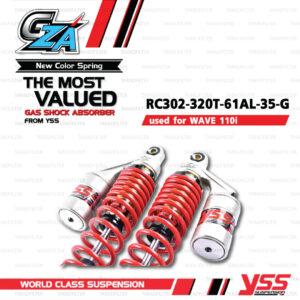 YSS โช๊คแก๊ส G-ZA ใช้อัพเกรดสำหรับ HONDA Wave110i【 RC302-320T-61AL-35-G 】โช๊คคู่หลัง สปริงแดง/กระบอกเงิน [ โช๊ค YSS แท้ ประกันโรงงาน 6 เดือน ]
