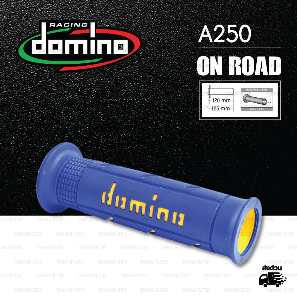DOMINO MANOPOLE GRIP ปลอกแฮนด์ รุ่น A250 สีน้ำเงิน-เหลือง ใช้สำหรับรถมอเตอร์ไซค์ [ 1 คู่ ]