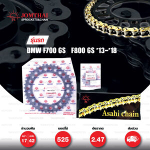 JOMTHAI ชุดเปลี่ยนโซ่-สเตอร์ โซ่ X-ring (ASMX) สีทอง และ สเตอร์สีดำ เปลี่ยนมอเตอร์ไซค์ BMW F700 GS / F800 GS '13-'18 [17/42]