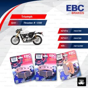 EBC ชุดผ้าเบรกหน้า-หลัง ใช้สำหรับรถ Triumph รุ่น Thruxton R 1200 [ FA447HH - FA447HH - FA214/2HH ]