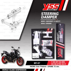 YSS ชุดกันสะบัดพร้อมขาจับ STEERING DAMPER CLAMP SET รุ่น Racing สำหรับมอเตอร์ไซค์ Yamaha MT-07 2014-2018 [ EG188-078C-02-R , Y-SD-KIT-04-009 ]