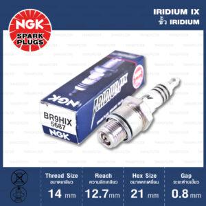 หัวเทียน NGK BR9HIX ขั้ว Iridium - Made in Japan