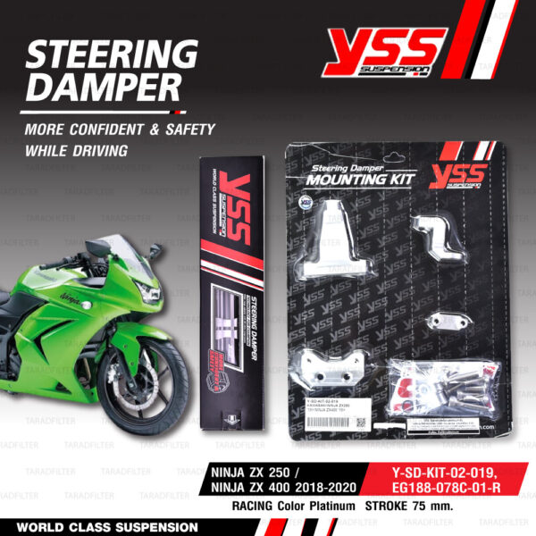 YSS ชุดกันสะบัดพร้อมขาจับ STEERING DAMPER CLAMP SET รุ่น Racing สำหรับมอเตอร์ไซค์ NINJA ZX 250 / NINJA ZX 400 2018-2020 [ EG188-078C-01-R , Y-SD-KIT-02-019 ]