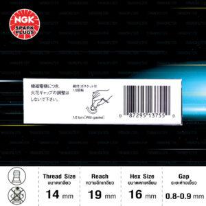 NGK หัวเทียน IRI SERIES รุ่น IRITOP7 [ ใช้อัพเกรด BCPR7E / BCPR7EIX ] - Made in Japan