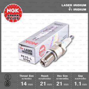 NGK หัวเทียน LASER IRIDIUM RE7C-L ใช้สำหรับรถยนต์ Mazda RX-8 - Made in Japan