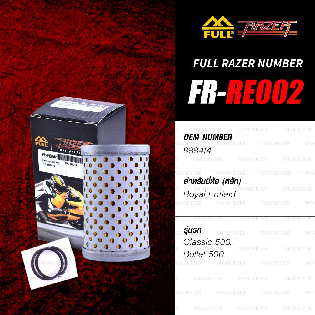 FULL RAZER [ FR-RE002 ] ไส้กรองน้ำมันเครื่องพร้อมยางโอริง ใช้สำหรับ Royal Enfield Classic 500 / Bullet 500