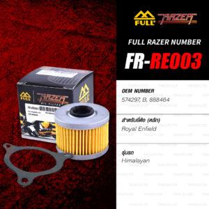 FULL RAZER [ FR-RE003 ] ไส้กรองน้ำมันเครื่องพร้อมยางโอริง ใช้สำหรับ Royal Enfield Himalayan