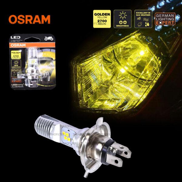 OSRAM หลอดไฟหน้ามอเตอร์ไซค์ LED ขั้ว HS1 สี GOLDEN YELLOW / 2,700 KELVIN [ 12V / 5-5.5W ]