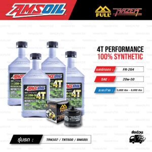 FULL RAZER ชุดถ่ายน้ำมันเครื่องสังเคราะห์100% AMSOIL 4T Performance [ 20w-50 ] พร้อมกรองเครื่อง ใช้สำหรับ มอเตอร์ไซค์ Benelli TRK502 / TNT600 / BN600i