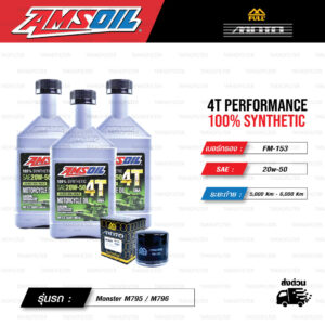 FULL MOTO ชุดถ่ายน้ำมันเครื่องสังเคราะห์100% AMSOIL 4T Performance [ 20w-50 ] พร้อมกรองเครื่อง ใช้สำหรับ มอเตอร์ไซค์ Ducati Monster M795 / M796