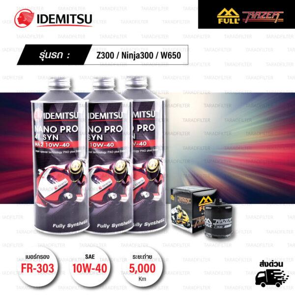 FULL RAZER ชุดถ่ายน้ำมันเครื่องสังเคราะห์100% IDEMITSU NANO PRO 4T [ 10w-40 ] พร้อมกรองเครื่อง ใช้สำหรับ มอเตอร์ไซค์ Kawasaki Z300 / Ninja300 / W650