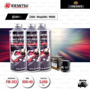FULL MOTO ชุดถ่ายน้ำมันเครื่องสังเคราะห์100% IDEMITSU NANO PRO 4T [ 10w-40 ] พร้อมกรองเครื่อง ใช้สำหรับ มอเตอร์ไซค์ Kawasaki Z300 / Ninja300 / W650