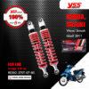 YSS โช๊คแก๊ส ECO LINE ใช้อัพเกรดสำหรับ HONDA Wave / Suzuki Smash ก่อนปี 2011【 RE302-370T-07-85 】 โช๊คคู่หลัง สปริงแดง [ โช๊ค YSS แท้ ประกันโรงงาน 6 เดือน ]