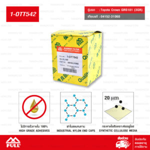 FULL ไส้กรองน้ำมันเครื่อง ใช้สำหรับ Toyota Crown GRS181 (3GR) (แทนเบอร์ 04152-31060) [ 1-OTT542 ]