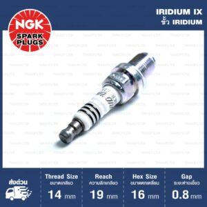 หัวเทียน NGK BKR7EIX ขั้ว Iridium - Made in Japan