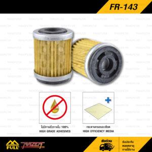 กรองน้ำมันเครื่องใช้สำหรับ Yamaha XT125 , SR125 , TW200 , XT200 , TT600 , XT225 Serow , XT250 , XT350