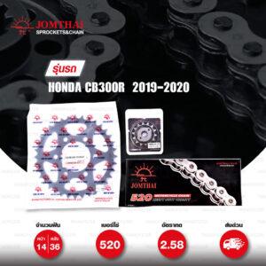JOMTHAI ชุดเปลี่ยนโซ่-สเตอร์ Pro Series โซ่ Heavy Duty (HDR) สีเหล็กติดรถ และ สเตอร์สีดำ เปลี่ยนมอเตอร์ไซค์ Honda CB300R 2019-2020 [14/36]